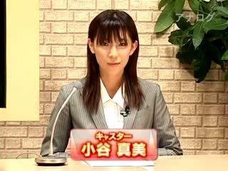 Japanese newsreader fucked on TV