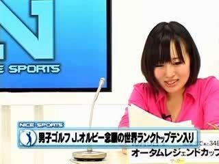 Japanese Newsreader Fucked On TV