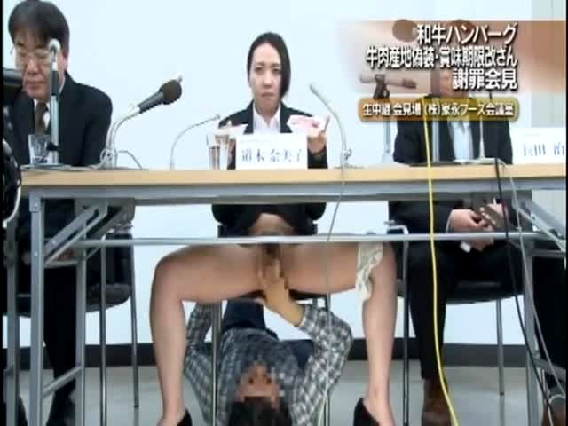 BLONDE asian newsreader bukkake sluts